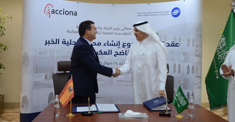 acciona-construir-desaladora-arabia-saudi