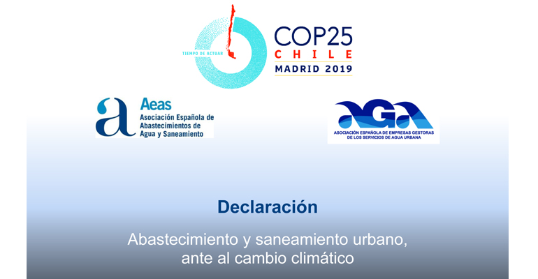 aeas-aga-declaracion-abastecimiento-saneamiento-urbano-cambio-climatico