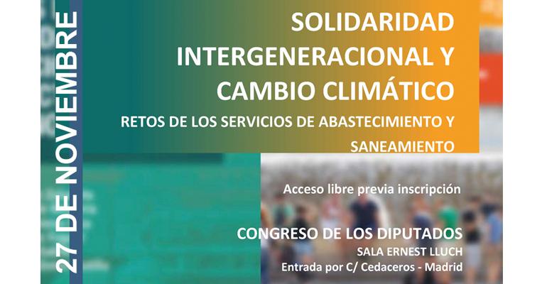aeas-aga-sector-agua-congreso-diputados
