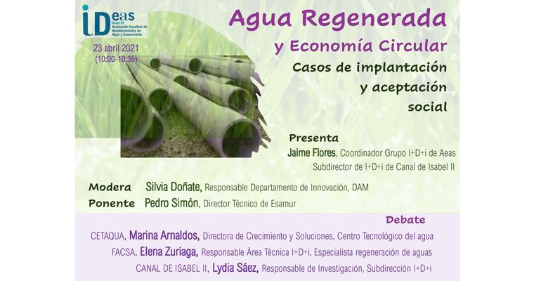 Cartes de la sesión de AEAS sobre agua regenerada y economía circular