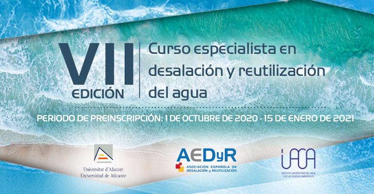 aedyr-universidad-alicante-titulacion-desalacion-reutilizacion-agua