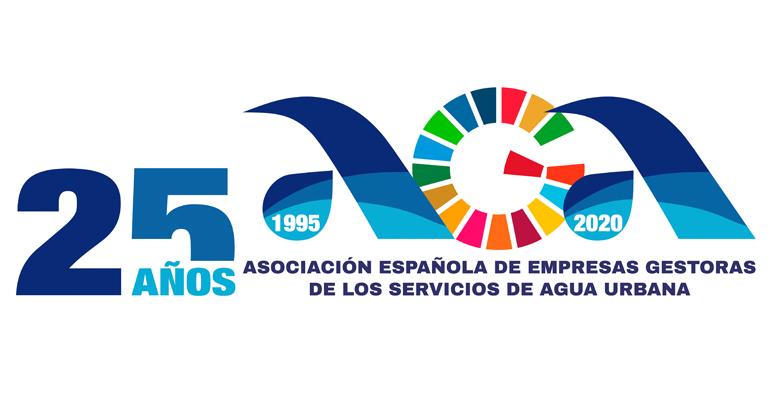 aga-25-aniversario-defensa-sector-agua-urbana