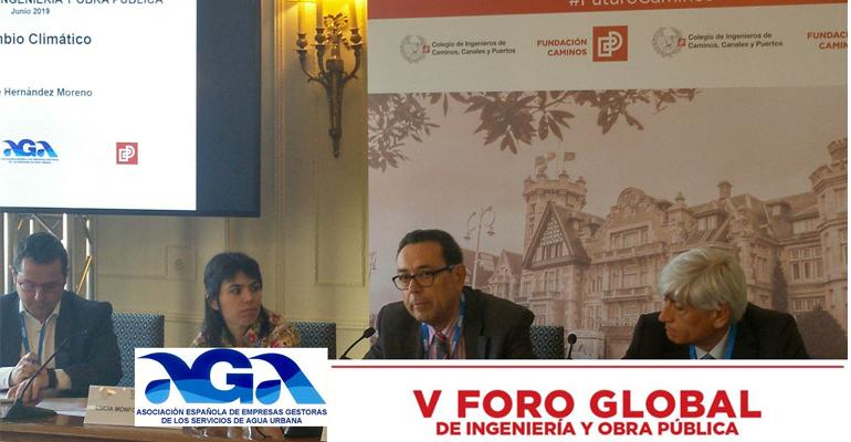 AGA defiende el valor el servicio de agua urbana en la Mesa de Cambio Climático del Foro de Ingeniería de Santander