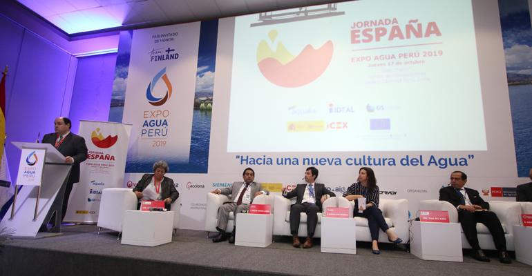 Aqualia debate en Perú el beneficio de la colaboración público-privada en la gestión eficiente del agua