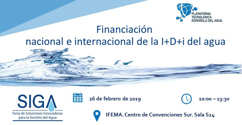 plataforma-tecnologica-espanyola-agua-acerca-instrumentos-financiacion-investigacion-sector-siga